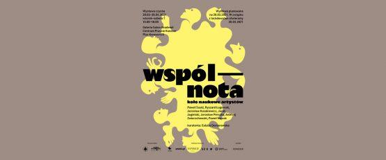 """Widoki wystawy """"Wspólnota"""" w Salonie Akademii. fot.: Adam Gut"""